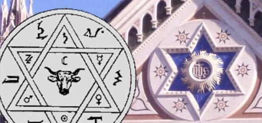 магия, собор