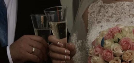 семейное счастье, свадьба