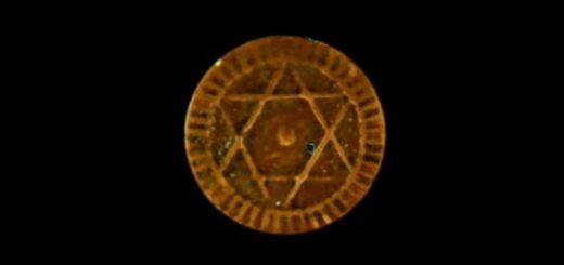 Звезда Давида на финикийской монете