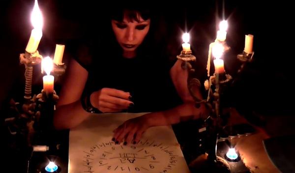 Ритуал магии