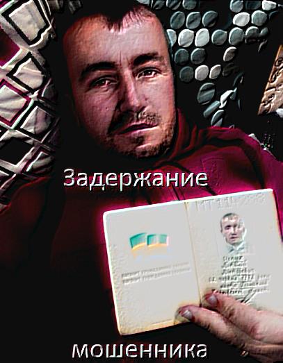 Цепух Виталий Викторович
